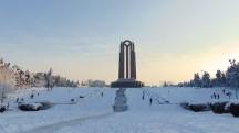 Mausoleum of Parcul Carol